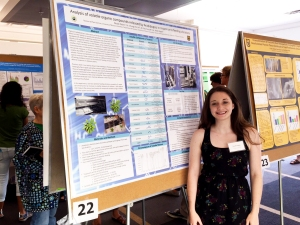 at the Summer undergraduate research programme 2015